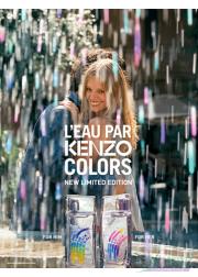 Kenzo L'Eau Par Kenzo Colors Edition Pour Femme EDT 50ml για γυναίκες Γυναικεία αρώματα
