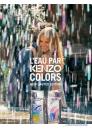 Kenzo L'Eau Par Kenzo Colors Edition Pour Femme EDT 50ml για γυναίκες