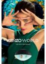 Kenzo World EDP 75ml για γυναίκες ασυσκεύαστo Γυναικεία Аρώματα χωρίς συσκευασία