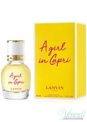 Lanvin A Girl In Capri EDT 30ml για γυναίκες Γυναικεία αρώματα