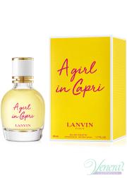 Lanvin A Girl In Capri EDT 50ml για γυναίκες Γυναικεία αρώματα