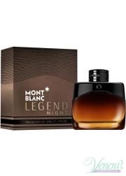 Mont Blanc Legend Night EDP 50ml за Мъже