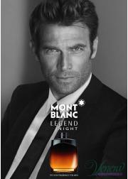 Mont Blanc Legend Night Set (EDP 100ml + AS Balm 100ml + SG 100ml) για άνδρες Men's Gift sets