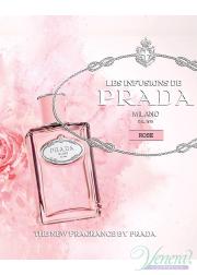 Prada Infusion de Rose 2017 EDP 100ml για γυναίκες ασυσκεύαστo Γυναικεία Аρώματα χωρίς συσκευασία