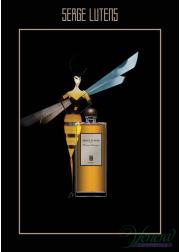 Serge Lutens Fleurs d'Oranger EDP 50ml για άνδρες και Γυναικες ασυσκεύαστo Unisex Fragrances without package