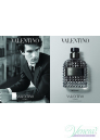 Valentino Uomo Intense EDP 50ml για άνδρες