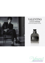 Valentino Uomo Intense EDP 50ml για άνδρες Men's Fragrance