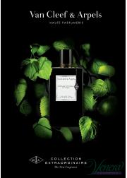 Van Cleef & Arpels Collection Extraordinaire Moonlight Patchouli EDP 75ml για άνδρες και Γυναικες Unisex's Fragrances