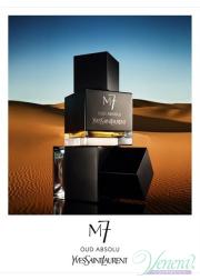 YSL La Collection M7 Oud Absolu EDT 80ml για άνδρες Ανδρικά Αρώματα
