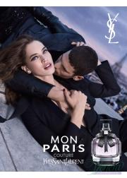 YSL Mon Paris Couture EDP 90ml για γυναίκες ασυσκεύαστo Γυναικεία Аρώματα χωρίς συσκευασία