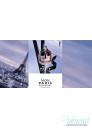 YSL Mon Paris Set (EDP 30ml + BL 50ml) για γυναίκες Γυναικεία Σετ
