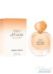 Armani Terra di Gioia EDP 30ml για γυναίκες