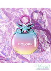 Benetton Colors de Benetton Holo EDT 80ml για γυναίκες Γυναικεία αρώματα