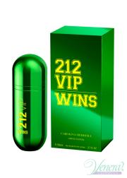 Carolina Herrera 212 VIP Wins EDP 80ml για γυναίκες Γυναικεία αρώματα