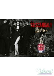 Jean Paul Gaultier So Scandal! EDP 80ml για γυναίκες ασυσκεύαστo Γυναικεία αρώματα χωρίς συσκευασία