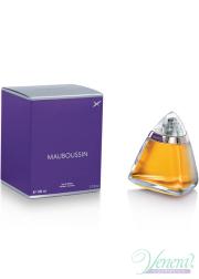 Mauboussin Mauboussin EDP 100ml για γυναίκες Γυναικεία αρώματα