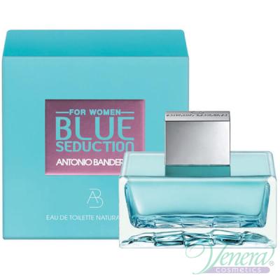 Antonio Banderas Blue Seduction EDT 80ml for Women