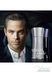 Armani Code Ice EDT 75ml για άνδρες Ανδρικά Αρώματα