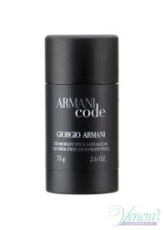 Armani Code Deo Stick 75ml για άνδρες Προϊόντα για Πρόσωπο και Σώμα