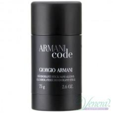 Armani Code Deo Stick 75ml για άνδρες