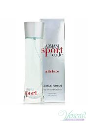 Armani Code Sport Athlete EDT 75ml για άνδρες Ανδρικά Αρώματα