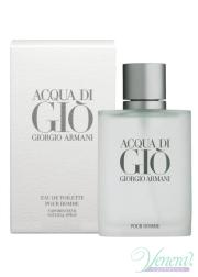 Armani Acqua Di Gio EDT 50ml για άνδρες Ανδρικά Αρώματα