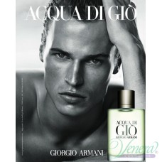 Armani Acqua Di Gio EDT 30ml για άνδρες