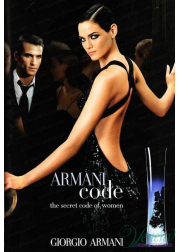 Armani Code EDP 75ml για γυναίκες Γυναικεία αρώματα