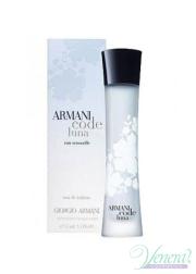 Armani Code Luna EDT 30ml για γυναίκες Γυναικεία αρώματα