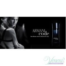 Armani Code EDT 30ml για άνδρες