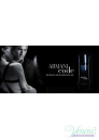 "Armani Code EDT 75ml <a class=""no-package-link"" href=""#NoPackage"" rel=""tooltip"" data-placement=""bottom"" data-target=""#noPackage"" data-original-title=""Τι είναι αυτό;"" data-toggle=""modal"">για άνδρες ασυσκεύαστo</a>"