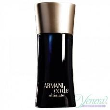 Armani Code Ultimate EDT Intense 75ml για άνδρες ασυσκεύαστo