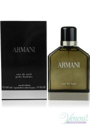 Armani Eau De Nuit EDT 50ml για άνδρες