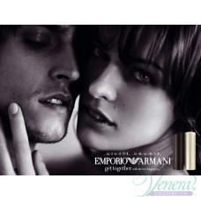 Emporio Armani He EDT 50ml για άνδρες