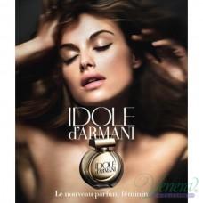 Armani Idole EDP 50ml για γυναίκες ασυσκεύαστo