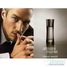 Armani Mania EDT 30ml για άνδρες