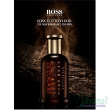 Boss Bottled Oud EDP 100ml για άνδρες