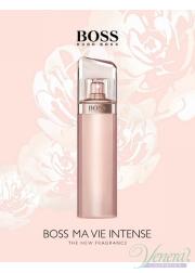 Boss Ma Vie Intense EDP 30ml για γυναίκες
