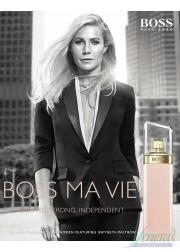 Boss Ma Vie EDP 30ml για γυναίκες