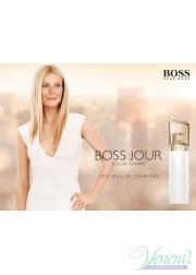 Boss Jour Pour Femme EDP 75ml για γυναίκες
