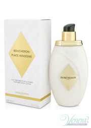Boucheron Place Vendome Body Lotion 200ml for Women Women's face and body products