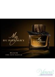 Burberry My Burberry Black EDP 90ml για γυναίκες