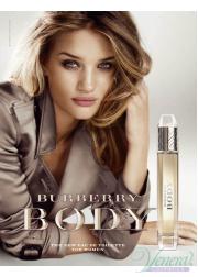 Burberry Body Eau De Toilette EDT 85ml για γυναίκες Γυναικεία αρώματα