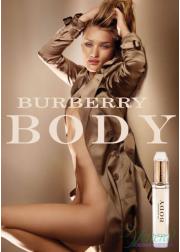 Burberry Body Intense EDP 60ml για γυναίκες Γυναικεία αρώματα