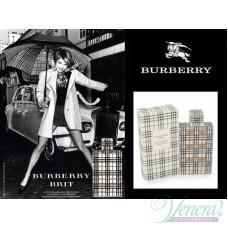 Burberry Brit EDP 50ml για γυναίκες