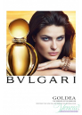 Bvlgari Goldea Set (EDP 90ml + Bag) για γυναίκες