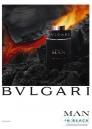 Bvlgari Man In Black Set (EDP 100ml + Deo Stick 75ml) για άνδρες Αρσενικά Σετ