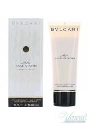 Bvlgari Mon Jasmin Noir Body Lotion 100ml για γυναίκες Women's face and body products