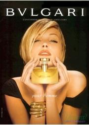 Bvlgari Pour Femme Jewel Charms EDP 25ml για γυναίκες Γυναικεία αρώματα