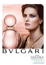 Bvlgari Rose Goldea Set (EDP 90ml + BL 75ml + SG 75ml + Bag) για γυναίκες Women's Gift sets